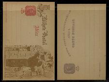 Portugal Africa 2 postal cards unused Ms0801