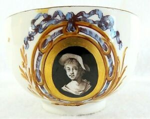 18h Century Small Cup Made by Hochst, Germany, 1750-1765 Blue Wagon Mark