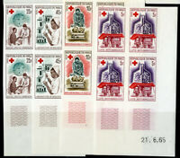 Mali Stamps # 77 to 80 NH Scarce Imperf Block Of 4