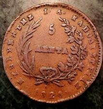 RARE GREECE 5 LEPTA 1828 COPPER COIN