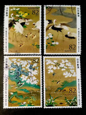 Used Japanese 4 postage stamps, Philately Week Complete, Folding screen, gold