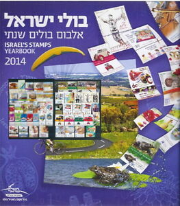 ISRAEL 2014  COMPLETE YEAR BOOK SET WITH TABS MNH