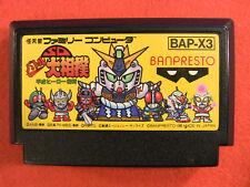 SD Battle Oozumou: Heisei Hero Basho (Nintendo Famicom FC NES, 1990) Japan