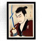 "Awesome Japanese SAMURAI WARRIOR Sword Art CANVAS PRINT 24x18""~ Kuniyoshi #043"