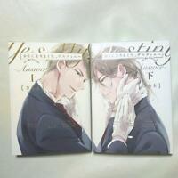 (Used) Kashikomarimashita Destiny Answer 1-2 Comic Compl set / Yaoi Manga Book