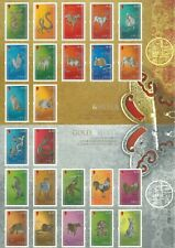 Hong Kong Stamp - Gold & Silver Stamp Sheetlet on Lunar New Year Animals