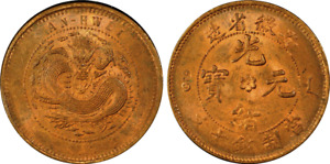 CASH024 China Anhwei 10 Cash copper, ND (1902-06). PCGS MS64RB.  Y-36a.1