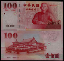 China Taiwan 2011 Commemorate Banknote 100 Yuan UNC Sun Yat Sun Portrait
