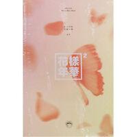 BTS In The Mood For Love PT.2 4th Mini Album Peach Ver. CD Photobook Photocard