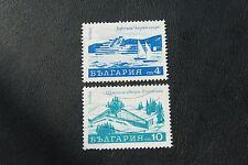 Bulgarien, Gebäude, 4 cm blau, 10 cm türkis (2 Marken gestempelt)