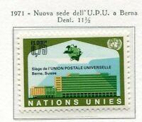 19515) United Nations (Geneve) 1971 MNH New Upu