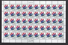 "SCOTT #3260 - ""H"" PRIME RATE - 1998 - 33c SHEET PANE 50 - MINT"
