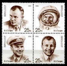 Jurij Gagarin. 30 Jahre bemannte Weltraumflüges. 4W.UdSSR 1991