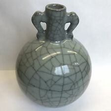 Chinese Arrow Style Vase Green Celadon Crackle Glaze (Song Style) 13cm Mark