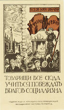 1968 Russian postcard Repro of poster COME HERE TO STUDY AND TO FIGHT ENEMIES