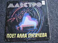 Alla Pugacheva-Maestro + Angel on Duty 7 PS-1981 Russia-C62 16139-Melodja