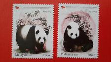 2015 Malaysia International Cooperative Project On Giant Panda Stamp Set