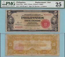 1936 Philippines 5 pesos Treasury Cert *Replacement / Star Note* P83r ~ PMG VF25
