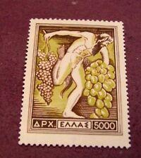 Greece Stamp Scott# 555 Bacchus holding Grapes 1953 Mnh C296