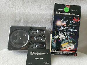 Plex 2007 Space Battleship Yamato Mechanical Collection Part 2 Destroyer