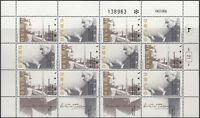 ISRAEL, 1986 Phil. Orchester 1048/49 Kleinbogen **, (18443)
