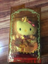 Sanrio Puroland Hello Kitty Dream Revue 1 Plush Doll . Very Rare.