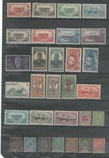 MARTINIQUE - lot de timbres neufs et oblitérés (lot 2)