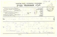 PALESTINE  BRITISH MIL.  1945-12-11  = HERTSELIYA  =   TELEGRAM   F/VF