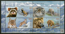 Kyrgyzstan KEP 2018 MNH Red Book Endangered Animals 4v M/S Lynx Bears Stamps