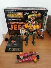 KOUTETSUSHIN JEEG Bandai Soul of Chogokin GX-42 Usato componenti