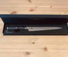 "Miyabi Black 9.5"" slicing knife 34050-240 (zwilling j.a. henckels)"