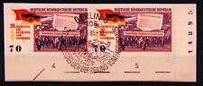 DDR MiNr 1110(2) Eckrand rechts unten R 4-5 Bg-Nr 14895 Befreiung vom Faschismus