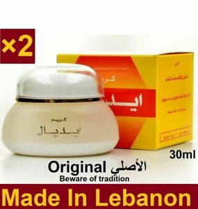 2 PCS Ideal Cream 30 ml For Acne Freckles and Blemish كريم ايديال علاج للنمش وحب