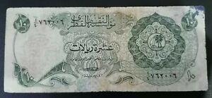 Qatar 10 Riyals 1973 1st Issue