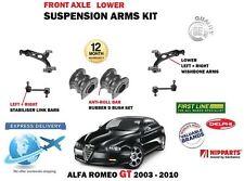 PARA ALFA ROMEO GT 03 > 2 X TRAPECIO DELANTERO INFERIOR BRAZOS ESTABILIZADOR