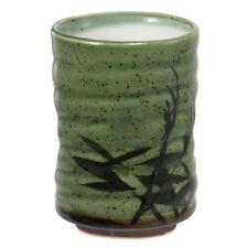 "Japanese 4""H Porcelain Unomi Tea Cup Sushi Mug SASA Bamboo Leaf /Made in Japan"