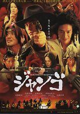 Sukiyaki Western Django - Original Japanese Chirashi Mini Poster - Tarantino