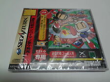 Saturn Bomberman for SegaNet Sega Saturn Japan NEW
