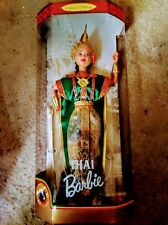 Thai Barbie,  dolls of the world collection, new in box