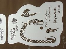 H129 Japanese Katagami Kimono Stencil Dragon Butterfly Meiji Kanji 1910 Antique