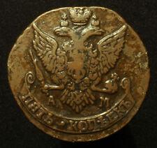 Russland, Katharina II., 5 Kopeken 1796 AM Annensk