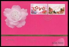 Norway 2008 'Golden Fdc' Saint Valentine's Day - Number 1221 Of 5000