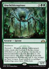 Hatchery Spider / Bruthöhlenspinne (mint, Gilden von Ravnica, deutsch)