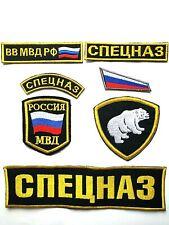 Russian Army SPETSNAZ Uniform Patch b BEAR Set Complete WELCRO