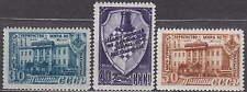 1948 RUSSIA - USSR - CHESS CHAMPIONSHIP - Z 1246-1248 - Mi. 1292-1294 - **MNH**