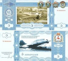 RUSSIE 5 AVIATION Roubles 2012 UNC 80th Anniversay Sokol billet avion militaire