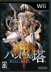 Pandora's Tower [Wii] Game soft Nintendo from Japan