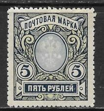 RUSSIA 1910 IMPERIAL EAGLE AND POST HORNS MI : 79CX MH