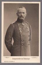[57489] WORLD WAR I ERA GERMAN POSTCARD GENERAL ERICH VON FALKENHAYN