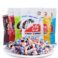 Chinese Food Snacks Dabaitu White Rabbit Milk Chew Candy 华人小吃 中国零食 大白兔奶糖 227gx1袋